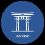 disc-icon-jpn-blu