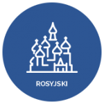 disc-icon-rus-blu