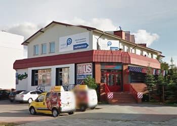 ep-biuro-szkoly-kanta